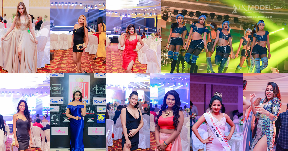 Best Model Of The World Sri Lanka 2018