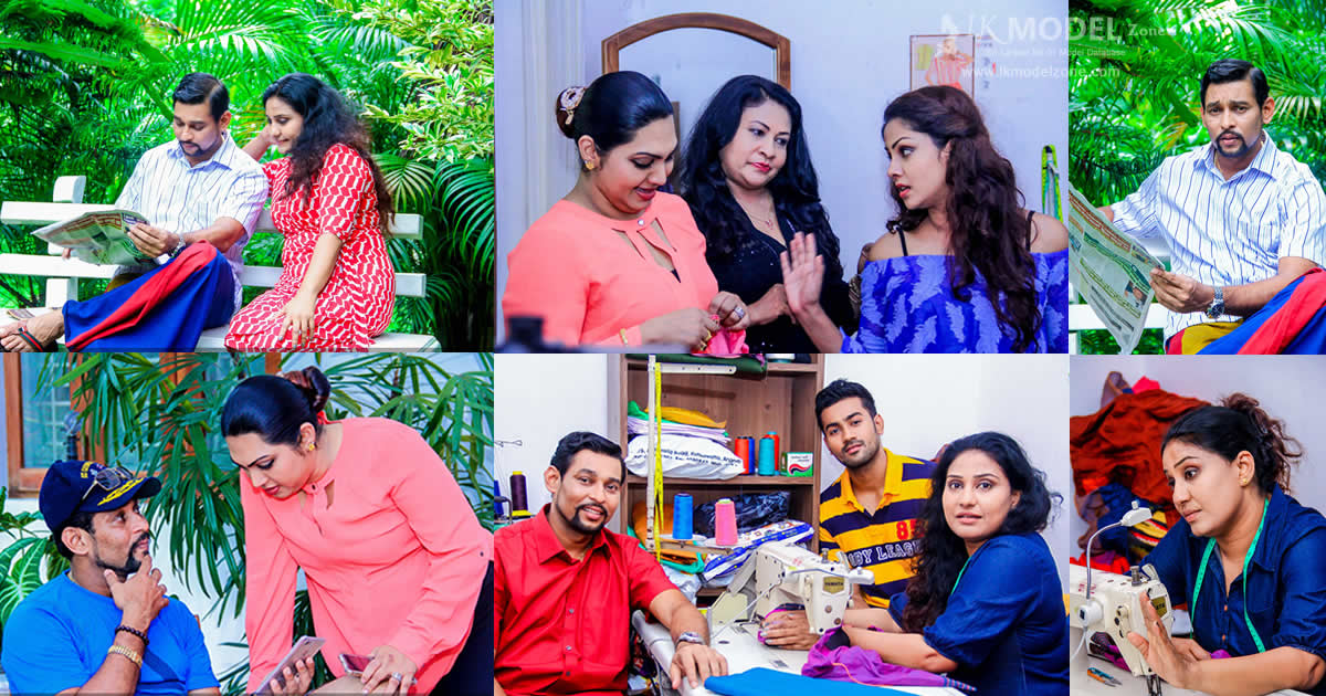 Mithu Teledrama On Location Album 2