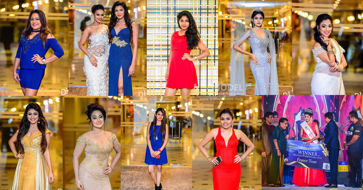 MRS Ocean World Sri Lanka Grand Finale 2018