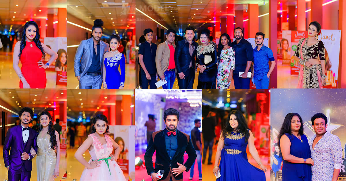 The Final Night Of Sirasa Film Star 2018