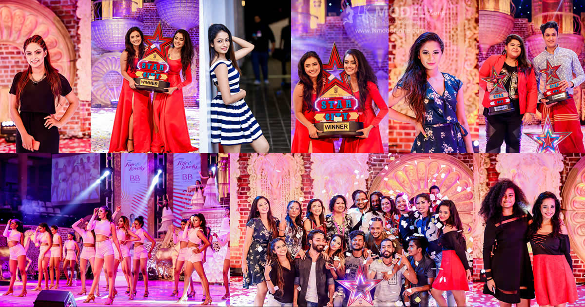 Derana Fair & Lovely Star City Twenty 20 Grand Finale 2018