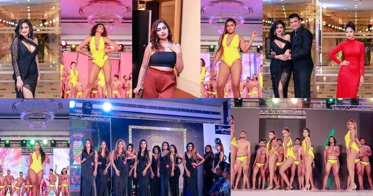 Mr & Miss Sri Lanka Mega Model Contest 2019 Grand Finale