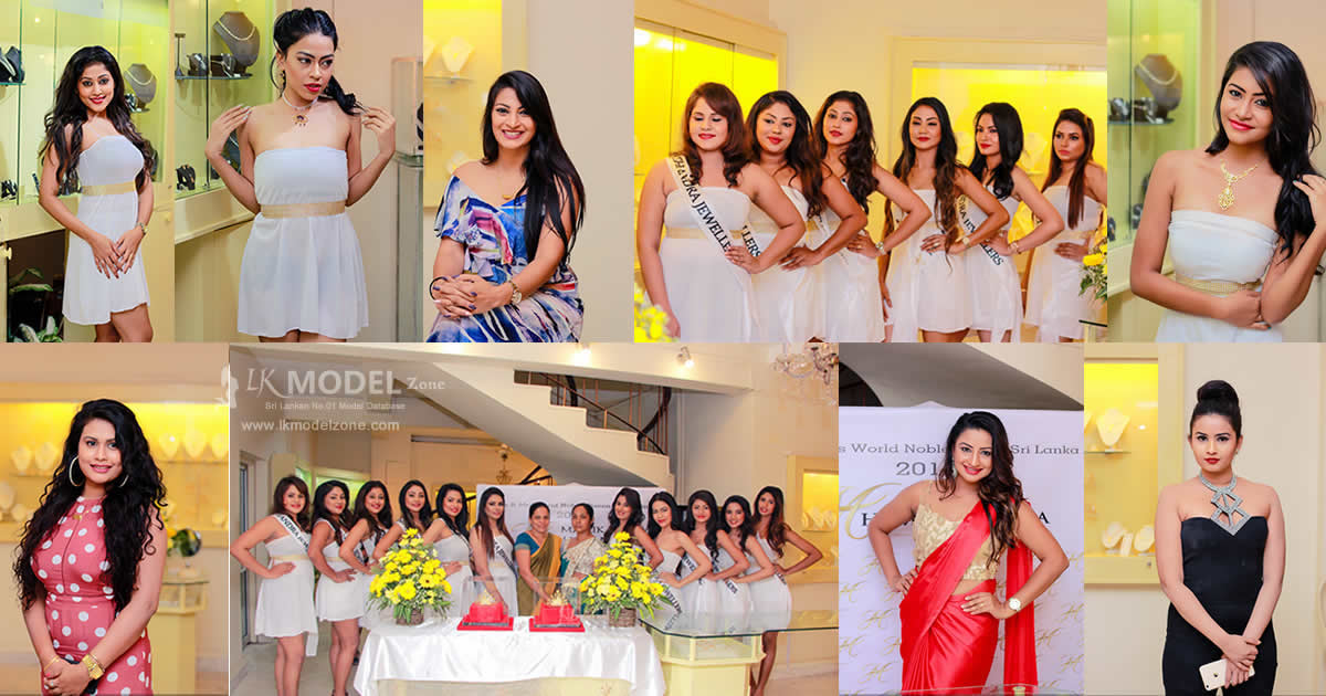 Miss & Mrs World Noble Queen Sri Lanka CROWN UNVEILLING