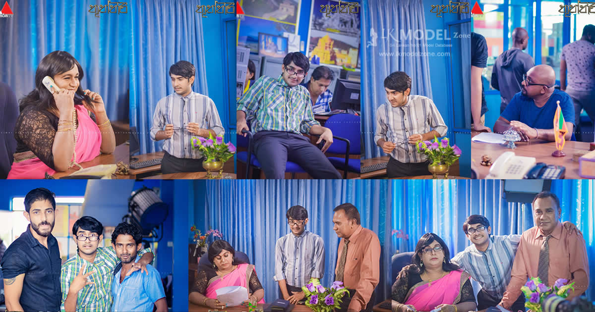 Thuththiri Teledrama On Location