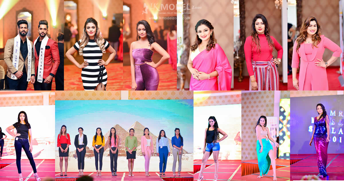 Mr Mrs & Mss Sri Lanka 2019 Mini Pageant
