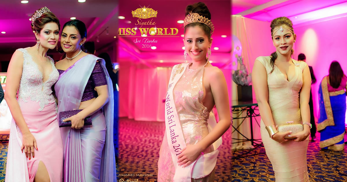 Siyatha Miss World Sri Lanka Grand Finale 16