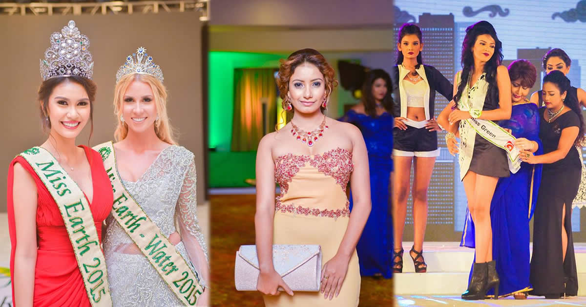Derana Forever Miss Sri Lanka for Miss Earth 2016