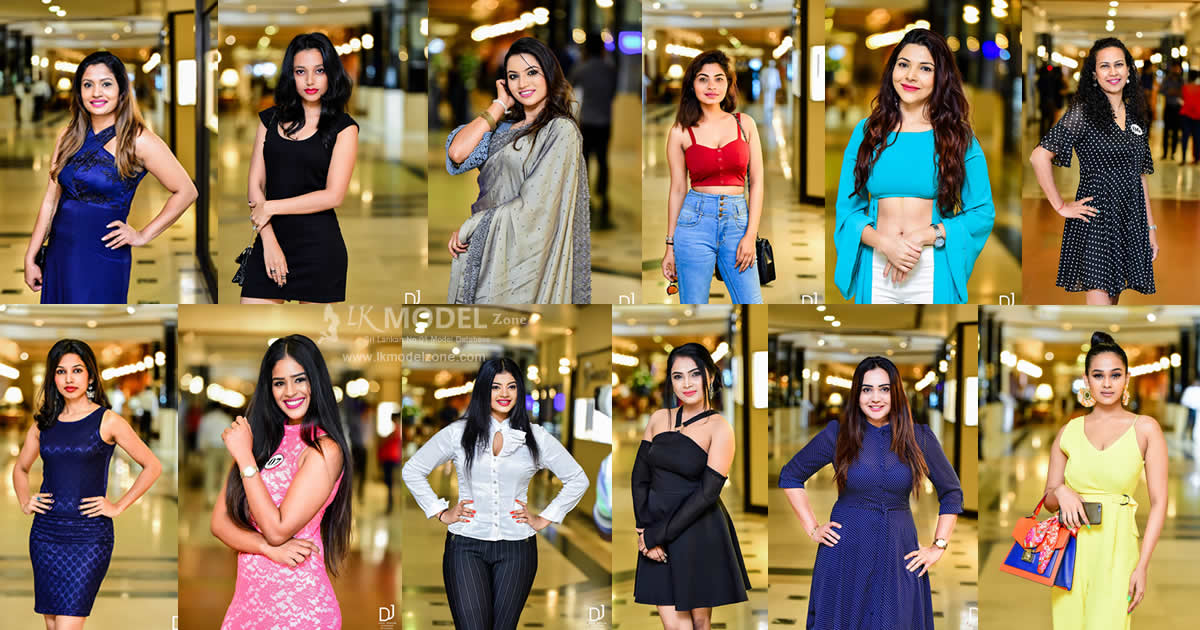 The Most Glamorous Beauty Pageant In Sri Lanka 2019 1st Audition
