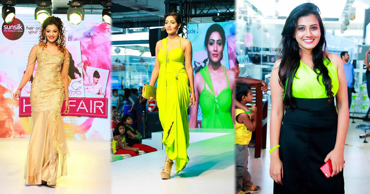 Sunsilk Hair Fair 2017
