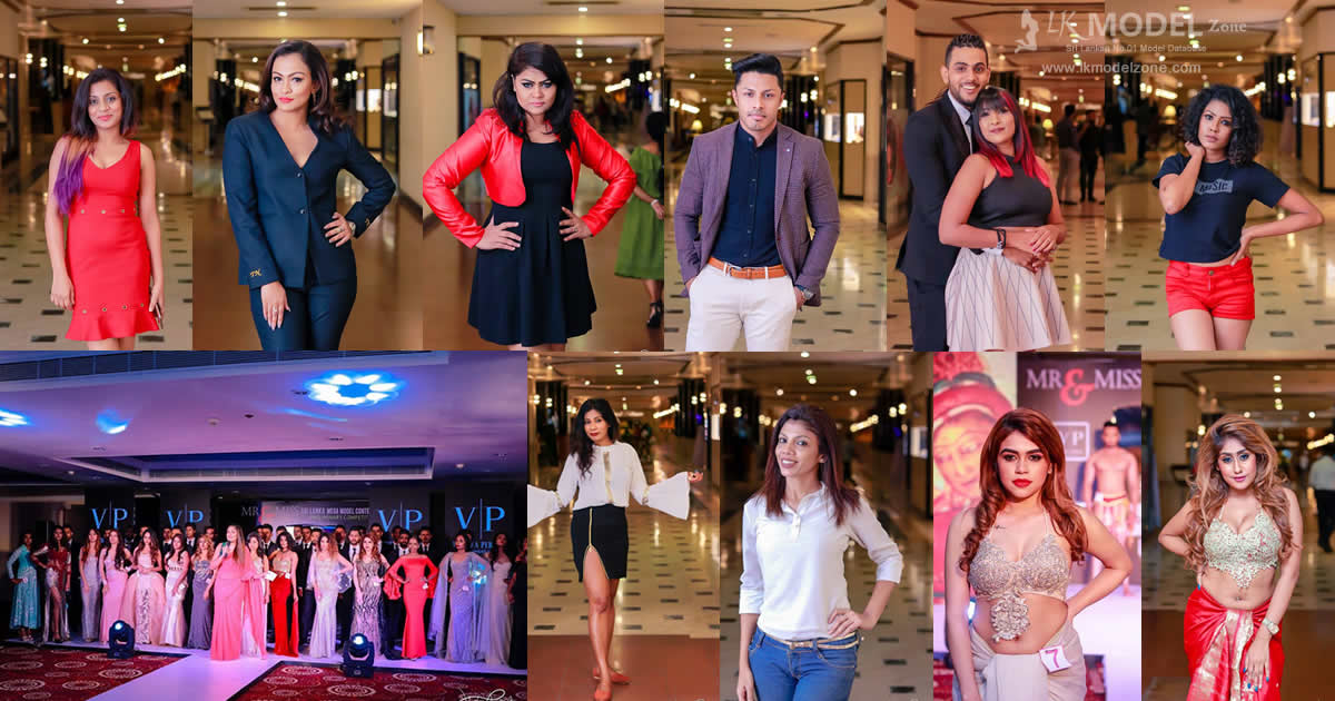 Mr & Miss Sri Lanka Mega Model Contest 2019