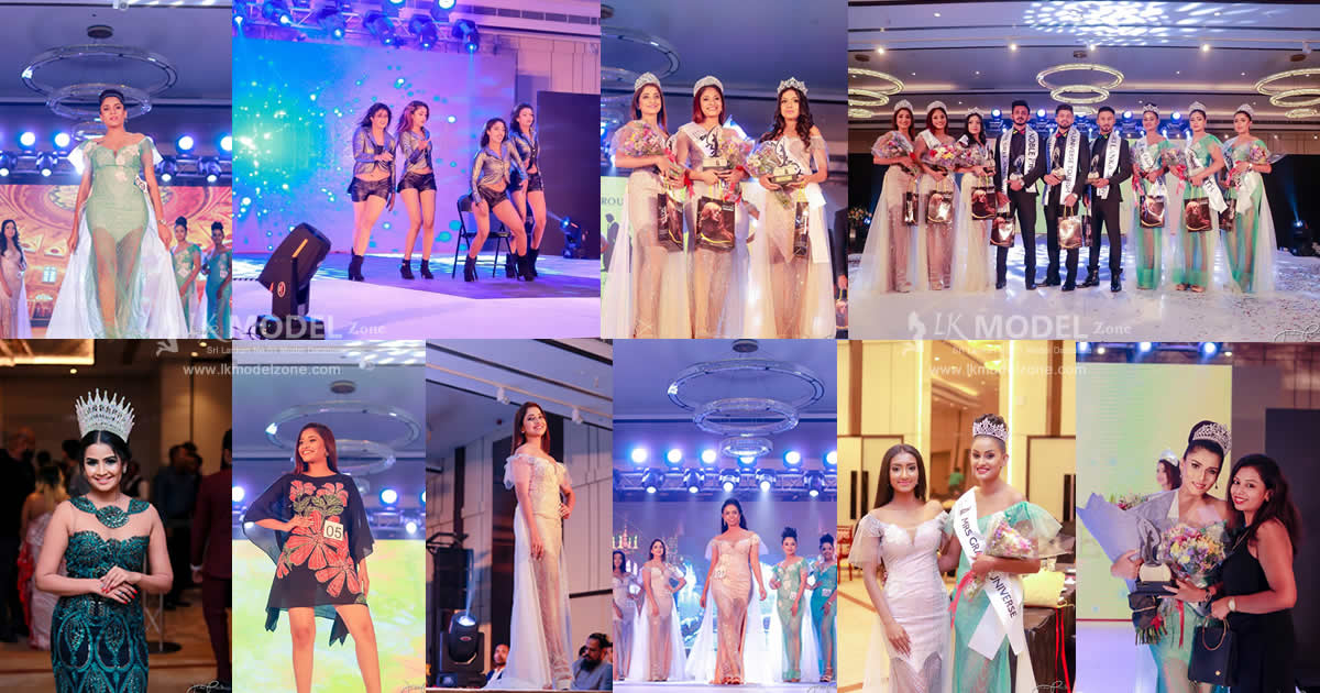 Mr & Miss Sri Lanka 2019 Grand Finale
