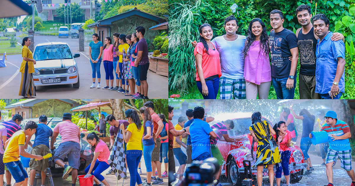 Deweni Inima Teledrama On Location - Car wash (දෙවෙනි ඉනිම)