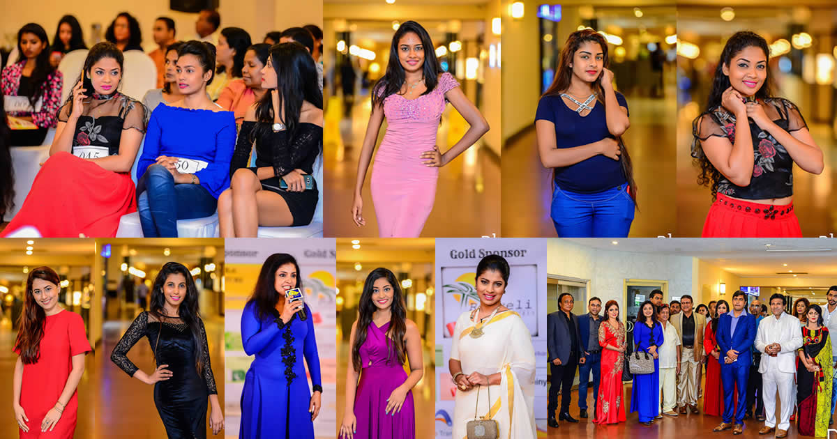 First Audition Of The Miss Tourism Sri Lanka 2018